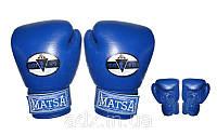 Перчатки боксерские Кожа MATSA (наполнитель-пенополиуретан, р-р 6oz, красный, синий)