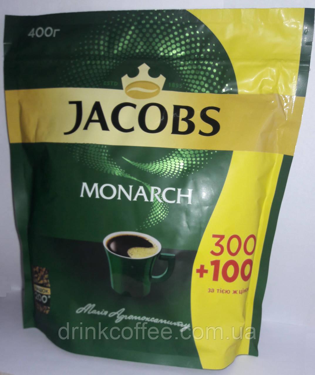 Кофе JACOBS Monarch, растворимый, 400g