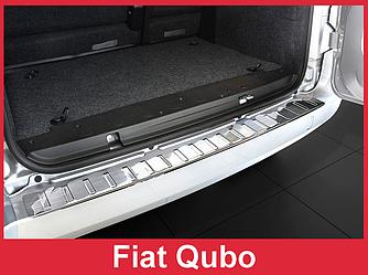 Накладка на задний бампер тюнинг Fiat Qubo