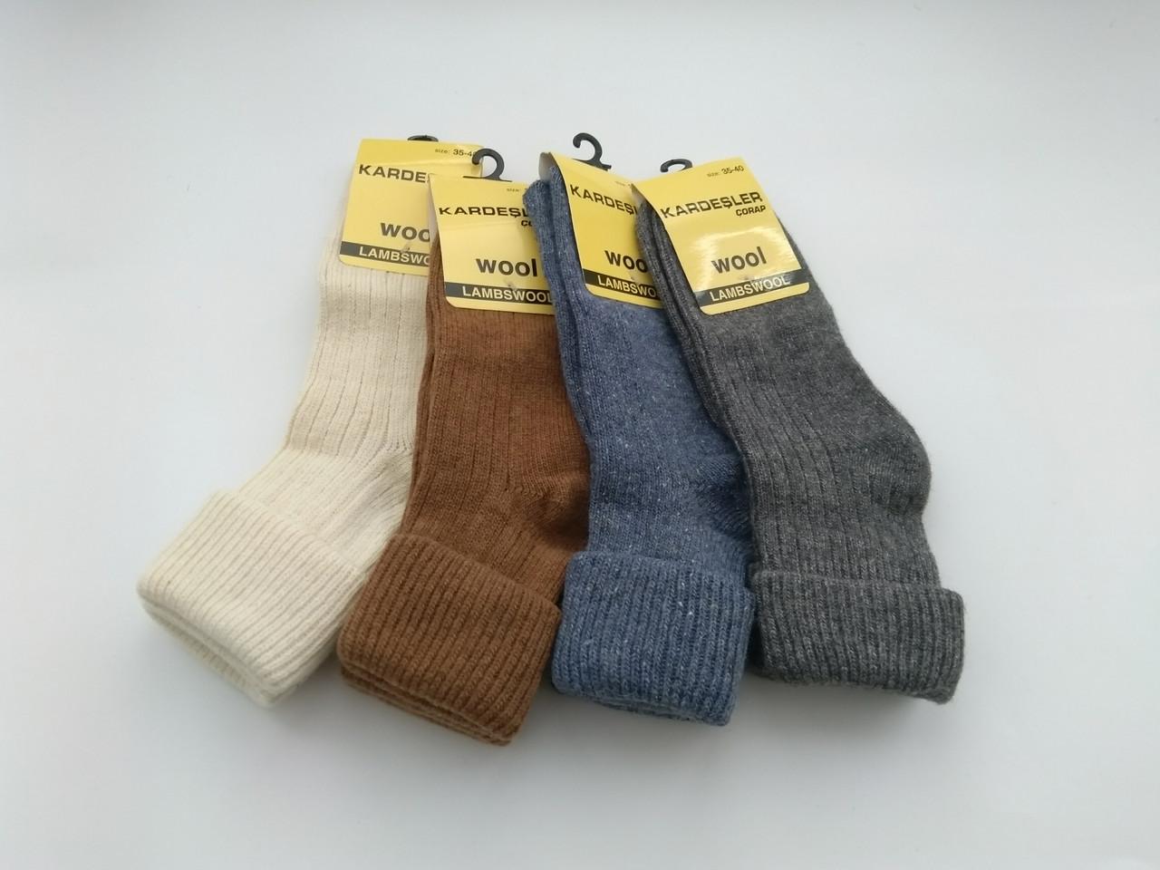 Шерстяные носки Kardesler с отворотами
