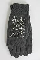 Получили новые перчатки