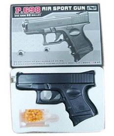 Пистолет P.698  пульки