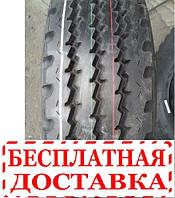 Грузовые шины 235/75 r17,5 Fullrun TB666