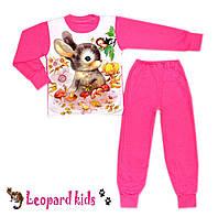 Пижама розовая для девочки