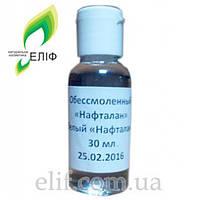 Нафталан обессмоленный для лечения дерматологических заболеваний, псориаз 50 мл
