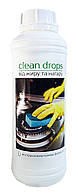 Гель от жира и нагара Clean Drops - 500 мл.