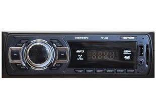 Магнитофон Fantom FP-302 49834p