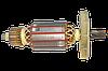 Якорь (ротор) на перфоратор (5 зубьев)