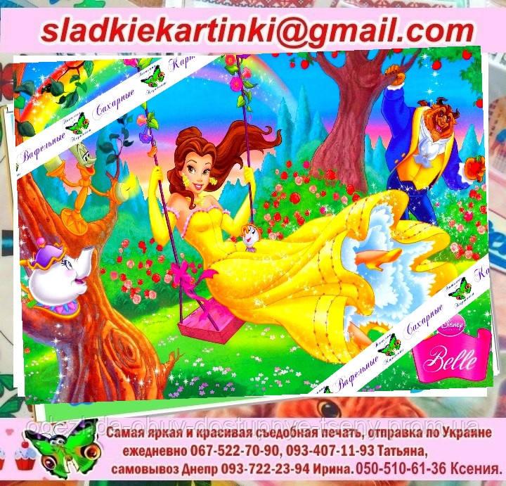 Вафельная картинка - дисней принцессы