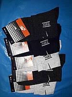 Тонкие  спортивные мужские носки, Хмельницкий