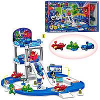 Детский игровой набор Паркинг Герои в масках PJ Masks ZY-709A -3 этажа, машинка c фигуркой 3шт (8см), дорожн