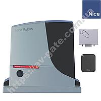 Комплект автоматики Nice для отканых ворот (ширина до 8 м) RB 500 HS