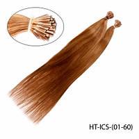 Волосы REMY на капсулах I-типа «Гладкий шелк»