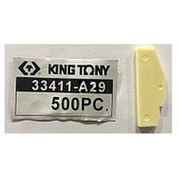 Ремкомплект гайковерта 33411-040 (лопасть ротора) KINGTONY 33411-A29 (Тайвань)