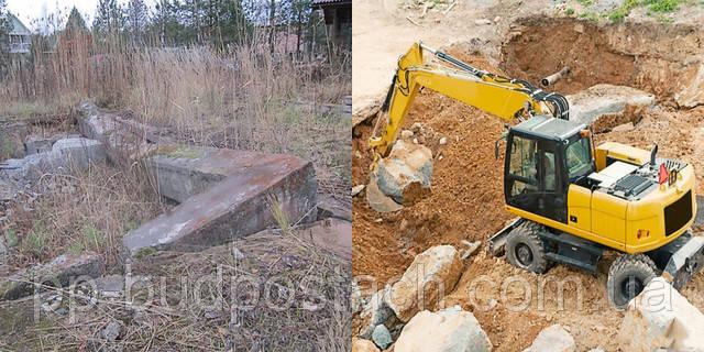Як прибрати старий фундамент