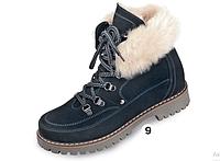 Женские зимние ботинки ТМ Мида 24414