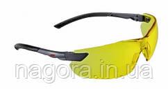 3М 2822 Улучшенные защитные очки  классические, желтые