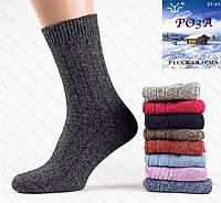 Зимние женские носки не пресованные D-02-02 Z. В упаковке 12 пар