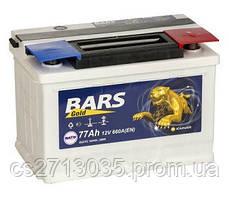 Автомобильный аккумулятор BARS Gold 77Ач 660А (0) R
