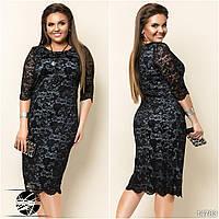 f69460912e0 Женское гипюровое платье черного цвета с рукавом три четверти. Модель  14783. Размеры 50-