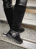 Удобные сапоги зимние женские из натуральной замши высокие на толстой подошве, зимняя женская обувь