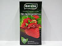 Фруктовый чай Belin с ароматом клубники 20 пак, фото 1