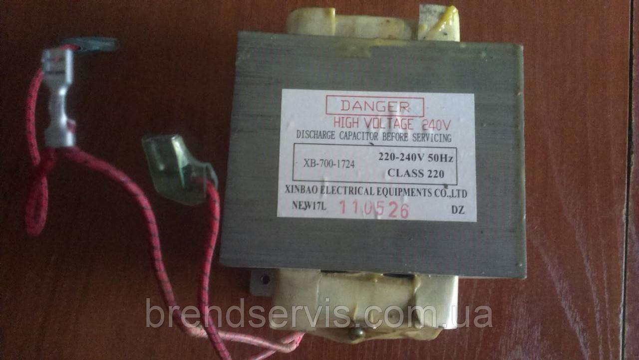 Трансформатор для микроволновки, XB-700-1724