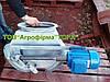 Клапан двухсторонний электровинтовой ф-300