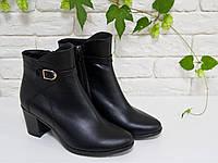 Ботинки на устойчивом каблучке из натуральной кожи черного цвета