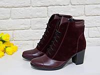Ботинки со шнуровкой на устойчивом каблучке из натуральной кожи и замши
