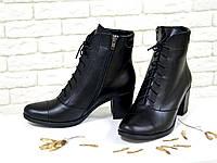Ботинки со шнуровкой на устойчивом каблучке из натуральной кожи черного цвета