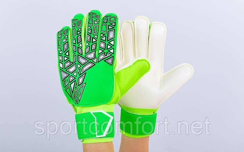 Вратарские перчатки с защитой пальцев G