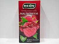 Фруктовый чай Belin с ароматом малины 20 пак, фото 1