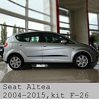Молдинги на двери Seat Altea 2004-2015