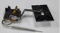 Терморегулятор с заслонкой Indesit C00095873