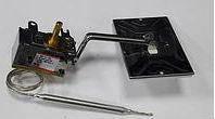Терморегулятор з заслінкою Indesit C00095873