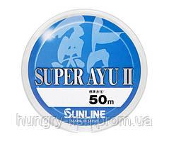 Леска Sunline Super Ayu II 50м