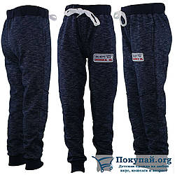 Тёплые синие штаны для мальчика Рост: 128,152,164 см (5769-1)