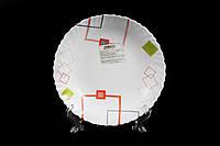 """Тарелка Суповая Endura """"Bounding Box"""" 230мм"""