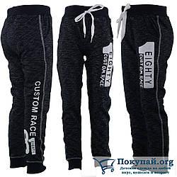 Серые теплые спортивные брюки для мальчика Рост: 92,104,116,128 см (5770-1)
