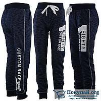 Синие теплые спортивные брюки для мальчика Рост: 92,104,116,128 см (5770-2)