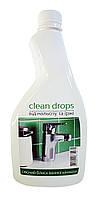 Универсальное средство Clean Drops От налета и ржавчины (Запаска) - 500 мл.