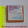 Полимерная глина LEMA (Лема), цвет золото темное, 64 г.