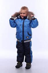 Детские зимние костюмы для мальчиков модные