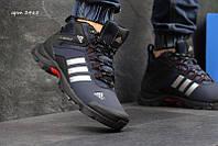 Чоловічі зимові  кросівки  Adidas Climaproof(3468) темно сині