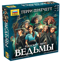 Настольная игра Плоский мир: Ведьмы (The Witches: A Discworld Game)