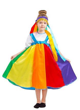Карнавальный костюм Радуга, фото 2