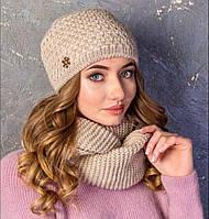 "Стильный набор шапка+снуд ""Зима"""
