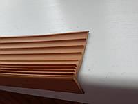 Резиновая антискользящая накладка на ступени (Бежевая)