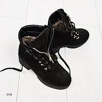 """Ботинки женские замшевые  в стиле """"balmain"""" , цвет-черный"""